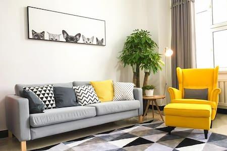生活不将就,城市中心北欧风,最具设计感最文艺小清新的loft复式公寓,尽览城市风光和美丽夜景…… - Jilin Shi - Apartment
