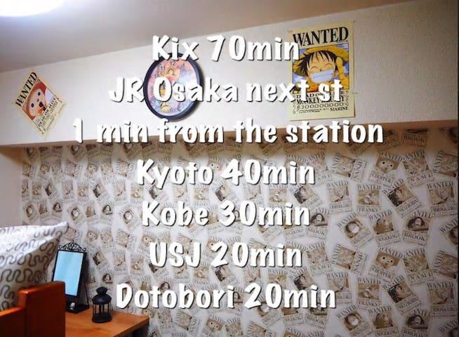 3P★JR2minWalk★Namba&Kobe&Kyoto★wifi★OnePiece★302 - Yodogawa Ward, Osaka - Apartamento