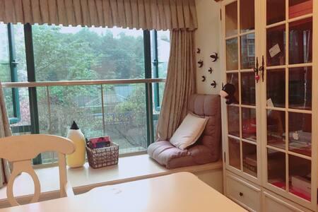 【Jill的家】市中心-难得的静谧之处-给你安逸温暖的另一个家 - 重庆 - 公寓