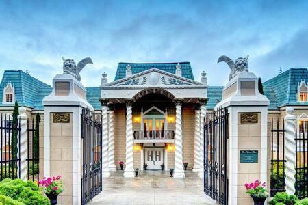 The Empress Estate