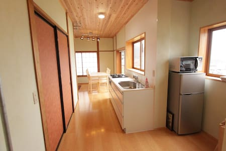 Newly renovated 2 bedroom home. - Wohnung