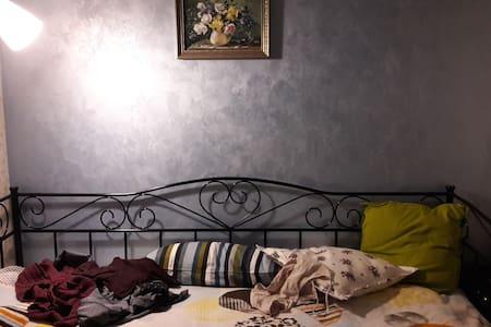 Кровать и комната на ночь - Obninsk - Apartment