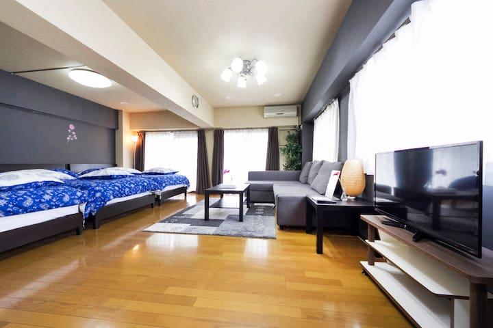 4MIN SHINJUKU/FREE WIFI/MAX 8people/BIG ROOM - Nakano-ku - Byt