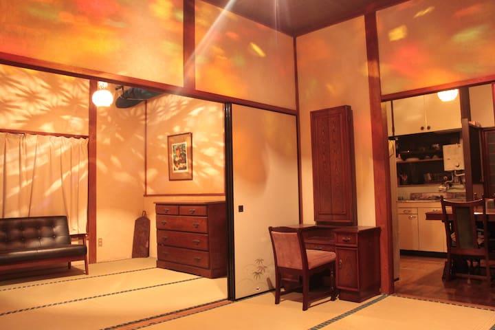 Light Heart Bright Home...Hyotan MAGIC GUEST HOUSE