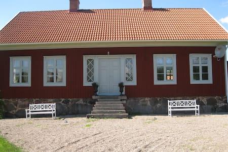 Granås Gård - Nybro S