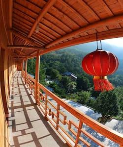 安庆天柱山风景区卧龙山庄 - Anqing - Allotjament sostenible a la natura