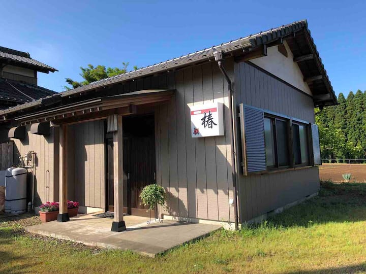 Stay in Izakaya Bar! Perfect for Group stay
