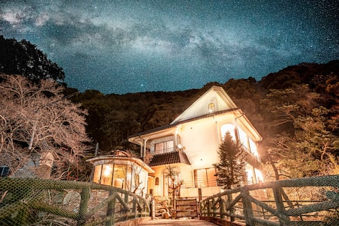 멋진 온천이 있는 럭셔리 하우스