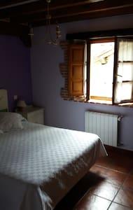 Apartamento rural - Ibio