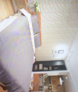 Plenty of room - 熊谷市 - Apartamento