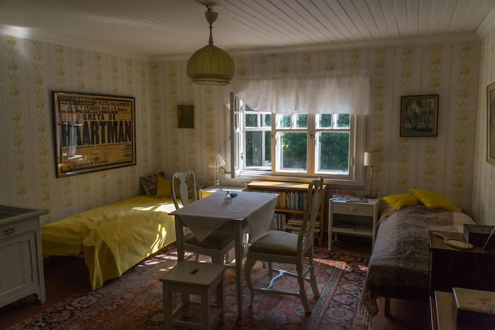 THEYellow room - one of the two bedrooms included in the booking. This rooms has 2 single beds.