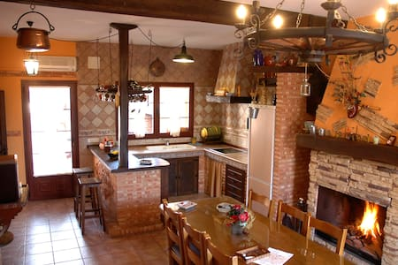 Don Martin Rural & SPA - Almagro - Reihenhaus
