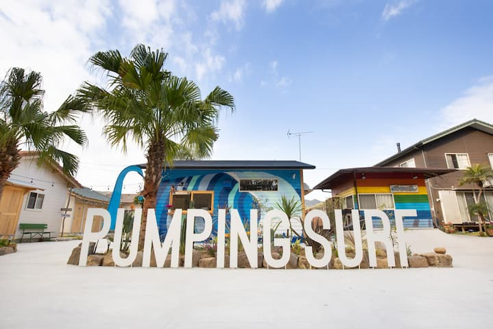 3beds GuestHouse PumpingSurf! 5min walk to beach!