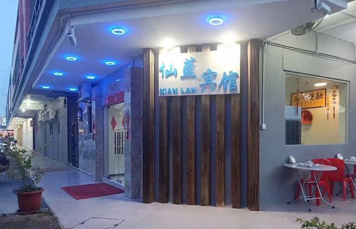 仙蓝酒店 Xianlan 温馨大床房独立卫浴包早餐 距离市中心668米 中国福建人房东 可安排接送机