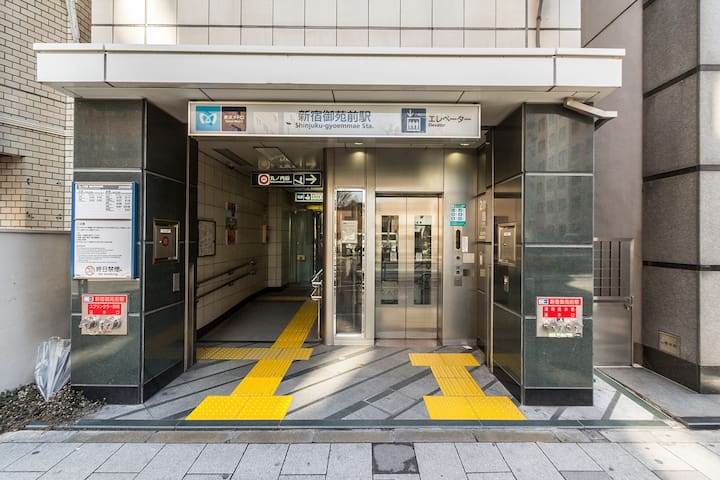 Shinjuku GyoenMae Station, a minutes walk from the apartment