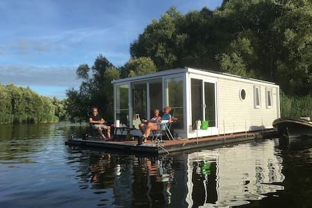 Aquahome - the key to nature - Werkendam