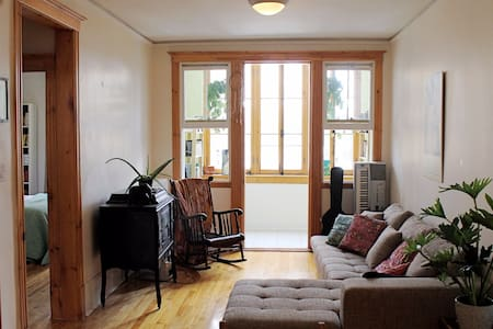 Bohemian chic flat in Outremont - 蒙特利尔 - 公寓