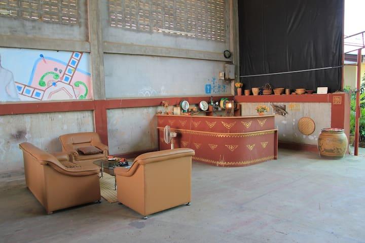 Speak easy lounge space