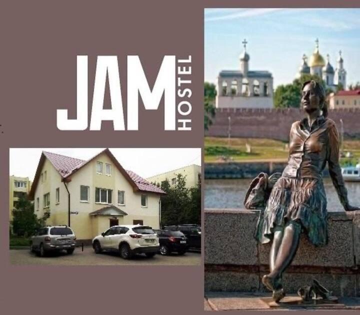 Джем Хостел \ Jam Hostel