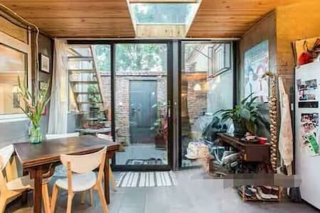 Classic Huton Apartment in Beijing - Beijing