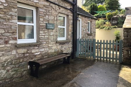 Leisure Cottage Kirkby Stephen