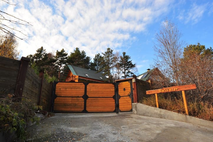 Belka Guesthouse - wooden cottage - Listvyanka - Pension