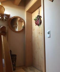 Einzelzimmer in WG mit Alleinnutzung von Bad