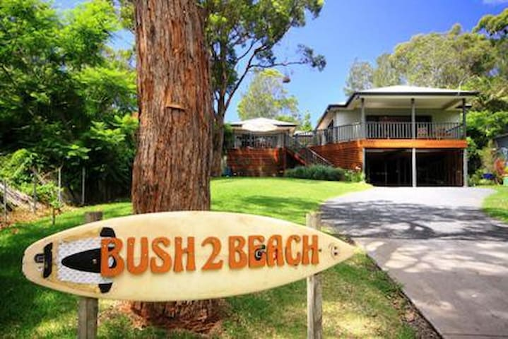 Bush to Beach - Elizabeth Beach - 一軒家