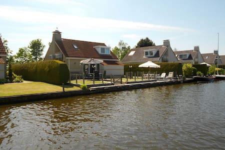 Luxe bungalows Slotermeer, Balk, Friesland - Balk - Dom