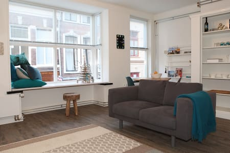 Luxurious apartment in the centre! - Groningen