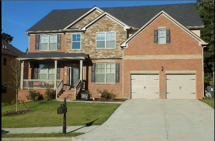 Quiet. Clean. Room for rent near Airport - Atlanta - House