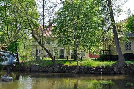 Gula Villan in Nyköping - Nyköping