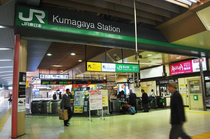New Flat, 2 min walk from Station - Kumagaya-shi