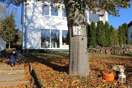 Alleine im Haus, großer Garten, Garage, Neue Küche - Fulda - Flat