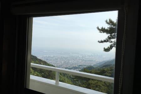Villa in a national park Mt Rokko - 神戸市 - Casa de campo