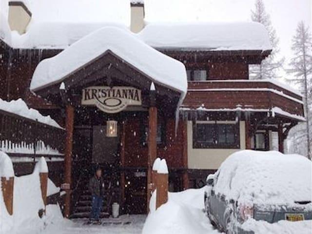 Whitefish Mountain Resort, Kristianna 6