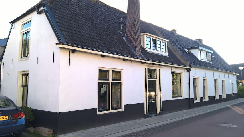 Unique carriage house with garden near Amsterdam - Nederhorst Den Berg