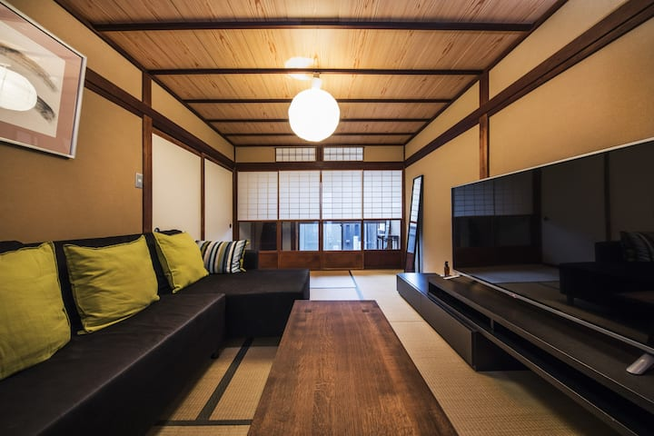 Shiki Homes | HARU 春 (near Imperial Palace)