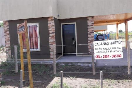 EL HUITRU CABAÑAS