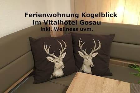 Apartment Kogelblick Gosau (in the Vitalhotel) - Gosau
