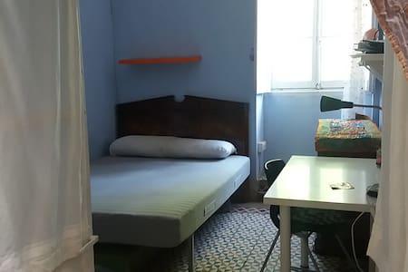 Habitación acogedora junto al centro de Jerez - Jerez