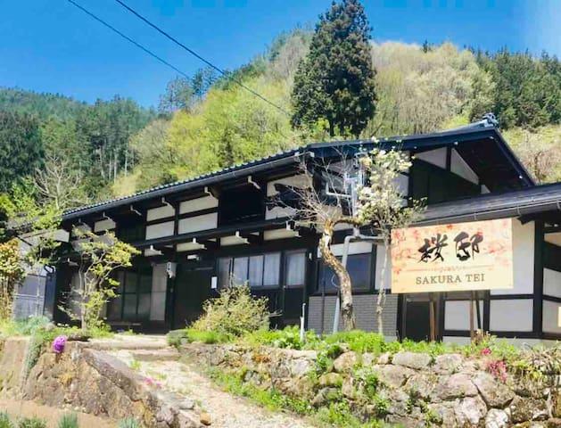 桜邸 Sakura-Tei Takayama