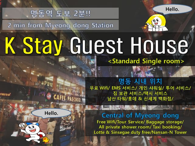 K Stay Guest House Single Room#1