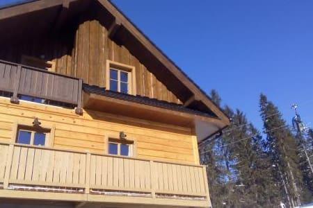 Amazing cottage in Jasná - Liptovský Mikuláš