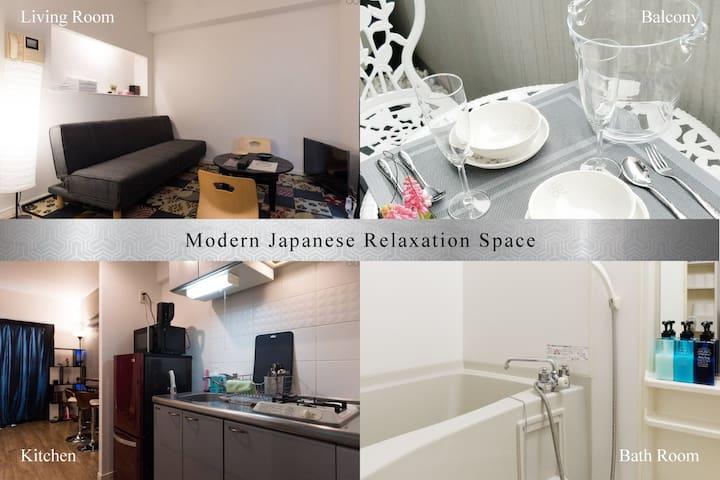 5b*40%OFF(4/28-5/5)TatamiBed+CherryGarden@Roppongi - Minato-ku - Lägenhet