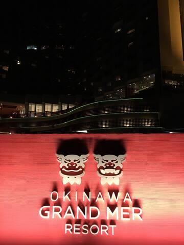 歩いて1分、すぐ前に大きなホテル、沖縄グランメールリゾートがあります。