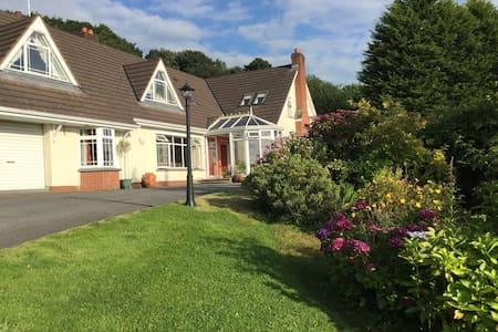 Ard Mhuire Luxurious Home in Dungannon