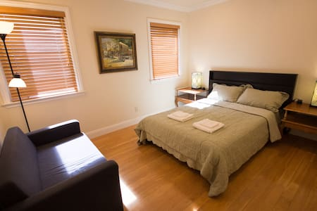 Lovely Suite near SFO - Millbrae - Talo