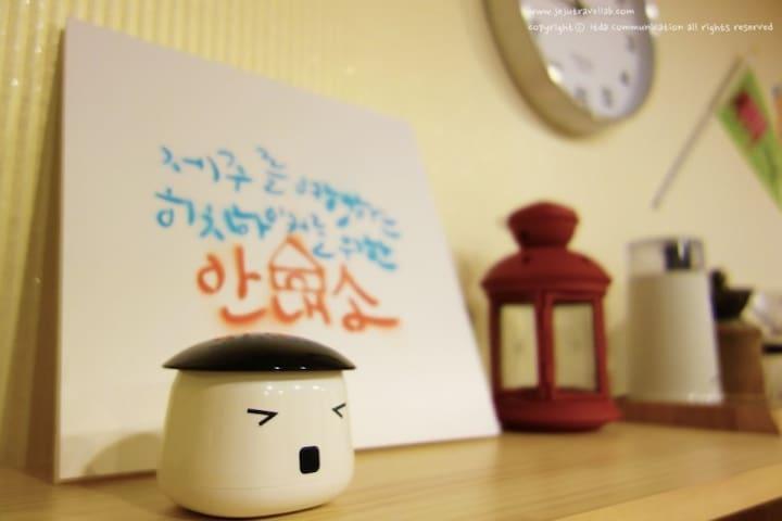 여자) 제히안 게스트하우스 도미토리 6인실 - Yongma-ro 4-gil, Jeju-si - Pensió