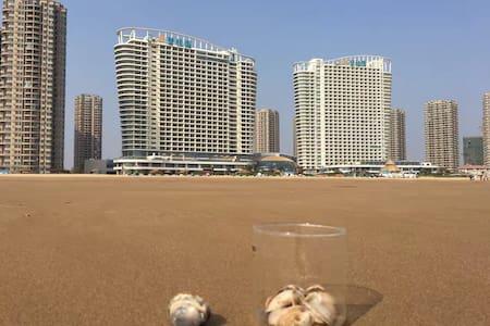 海阳碧桂园十里金滩Daisy海景民宿123居室 - 海阳市 - Apartment